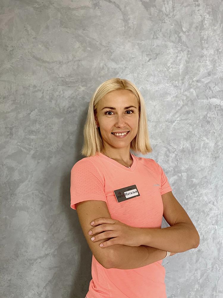 Гордиенко Наталья